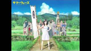The Summer Wars