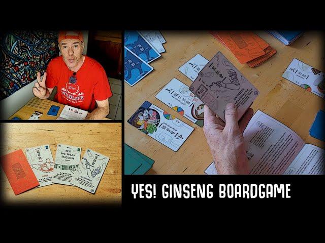 YES! GINSENG Card Game (夜市人蔘)