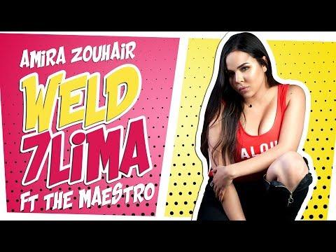 Amira Zouhair - Weld 7lima (Lyric Clip) | أميرة زهير فيت مايسترو - ولد حليمة