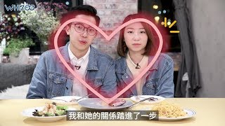 |🐟🍳🥢Cooking Couple初體驗🔪😘|
