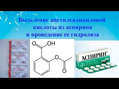 Занимательные видео-опыты по химии для детей и химические