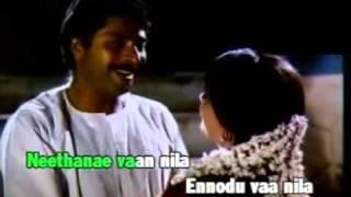 Kalyana Thennila Tamil Karaoke