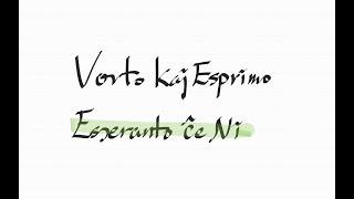 [에스페란토] Esperanto Ĉe Ni 03. Kio estas via hobio?