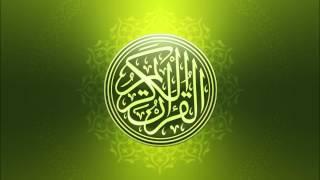 Al Fatiha AbdulRazaq bin Abtan al Dulaimi