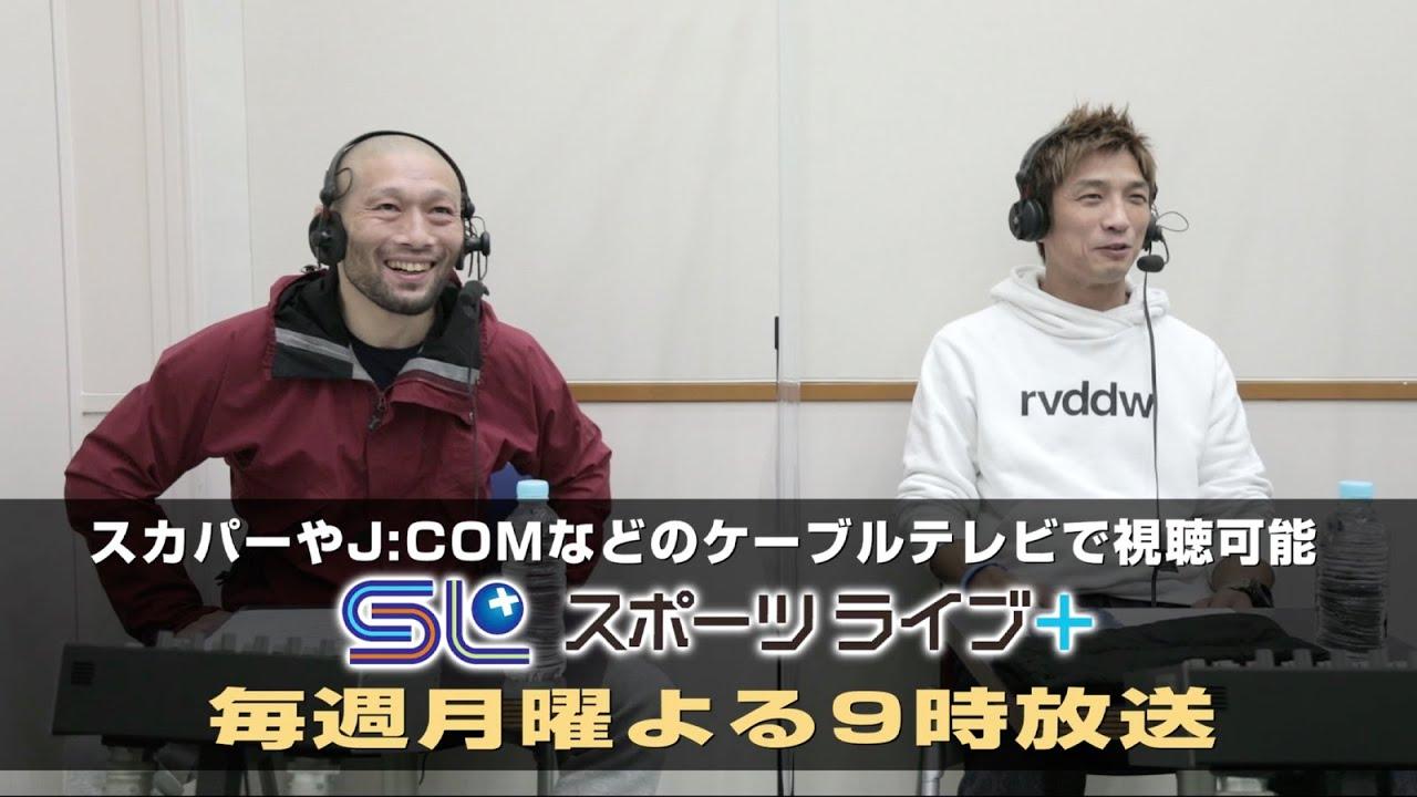〜DREAM JAPAN GP FINAL〜「総合格闘技 DREAMで逢えたら」by スカパー! | トレーラー