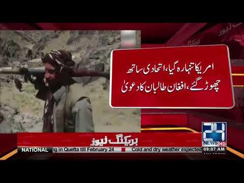Afghan Talibans has expressed the desire for talk with United States