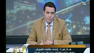 إحدي طالبات التمريض تكشف سبب التظاهر ومطالبتهم لعودة مديرتهم في مصر القديمة