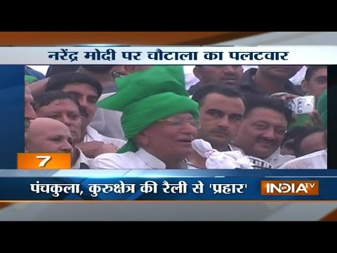 INLD chief Chautala attacks PM Modi in Kurukshetra rally - India TV