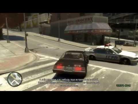 GTA 4 - Прохождение - часть 1 - Hello America!