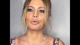 Дана Борисова рассказала как похудела