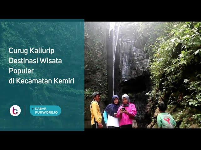 Curug Kaliurip Destinasi Wisata Populer di Kecamatan Kemiri