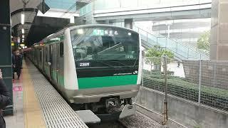 [相鉄線直通各駅停車海老名行き] 埼京線E233系7000番台 恵比寿(JA-09)発車