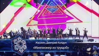 Смотреть клип Дмитрий Колдун И Жасмин - Jai Ho