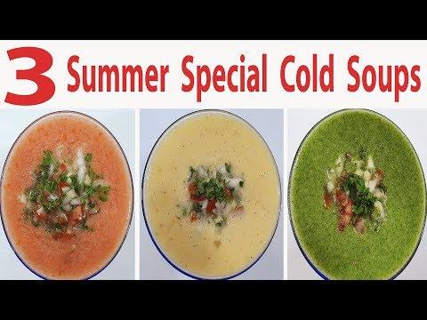 3 प्रकारके गर्मियोंके लिए ठन्डे सूप रेसिपीज | 3 Quick & Easy Cold Soup Recipes ManishaBharaniKitchen