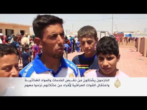 آلاف العراقيين يفرون من معارك الشرقاط