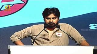 Pawan kalyan political full speech - jana sena party launch