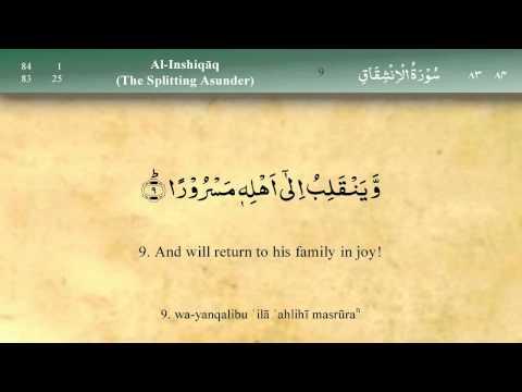 084   Surah Al Inshiqaq by Mishary Al Afasy (iRecite)