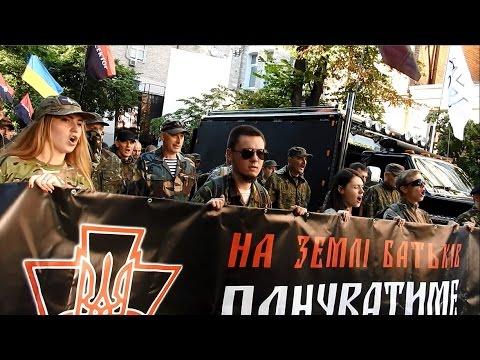 Украинцы: Слава Киевской