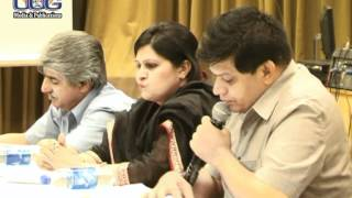 ORE Dialogue Forum at University of Gujrat (part-2/2)