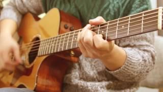 아이유(IU) - 이 지금(dlwlrma) 기타 커버 (Guitar Cover)