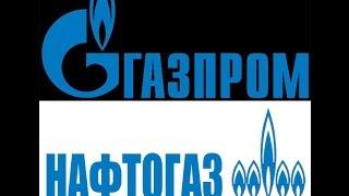 Украинская сторона не внесла предоплату за российский газ