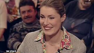 Жди меня (2001) 05.03.2001