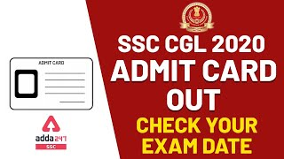 SSC CGL Admit Card 2020 Out | SSC CGL 2020 Tier 1 Admit Card Download | Get Full Detail