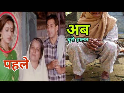 सलमान खान की फिल्म बंधन में सलमान की बहन का अभिनय करने वाली अश्विनी भावे आज दिखती है ऐसी देखकर पहचान