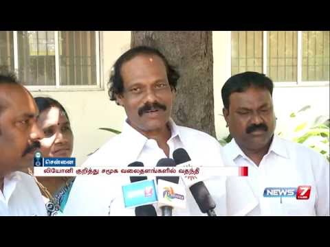 Dindigul I  Leoni on the death hoax about him   News7 Tamil