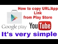 How to copy URL/App link from Play Store