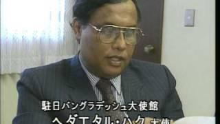 【笹川良一】バングラディッシュ水害に見舞金贈る