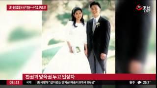 '이부진 남편' 임우재, 이혼 거부…왜?