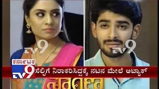 Serial Actor Deekshit Shetty Attacked by Miscreants in Vijaynagar for Refusing Selfie
