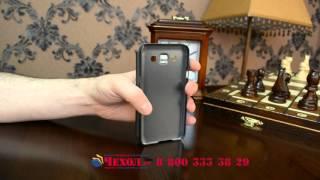 видео Чехлы для Samsung Galaxy E5 SM-E500F
