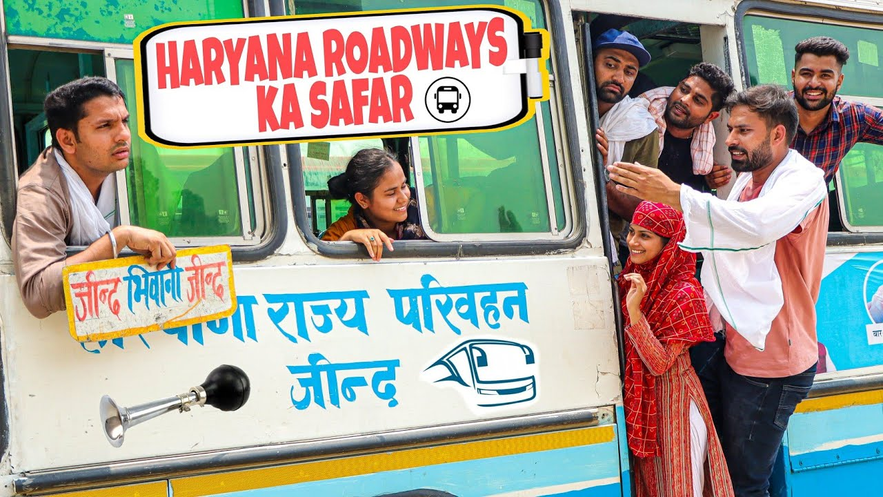 हरियाणा रोडवेज ( Haryana Roadways Ka Safar) || Haryanvi Comedy Haryanvi  || Swadu Staff Films