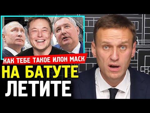 ЗУБ РОГОЗИНА. ТОТАЛЬНАЯ КОРРУПЦИЯ. Алексей Навальный 2019