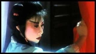 Peking Opera Blues Trailer (HQ)