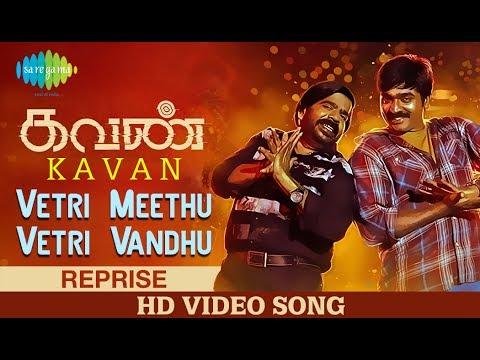 Vetri Meethu -Reprise | Kavan | Vijay Sethupathi | Madonna Sebastian | T.Rajendar | Tamil | HD Video