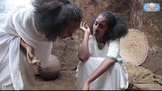 ኣልባ New Eritrean Drama 2019