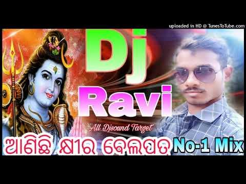 Anichi khira Bela patara Mahashivratri Spl Bhakti Djmix Djravi Bls