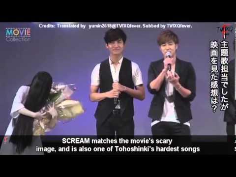[Eng Subs] TVXQ at SADAKO3D Movie Premiere