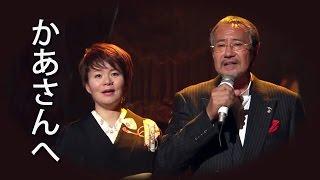 作詞・作曲:吉 幾三 (2015/01/07 O.A)