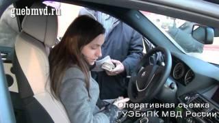 видео Образование Москвы