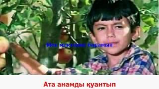 Мен мектепке барамын+караоке орындаған адия баталова 6 жаста.