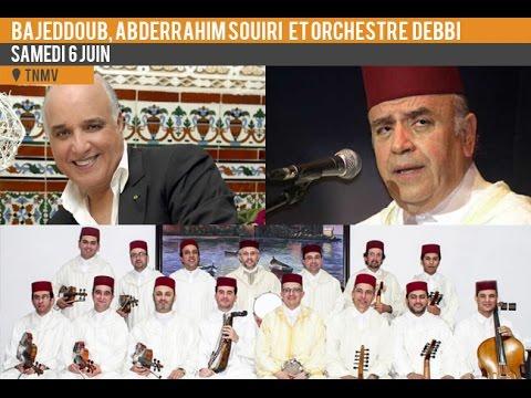 Bajedoub et abderrahim souiri sahra andaloussi