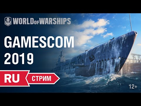Стрим: WORLD OF WARSHIPS на GAMESCOM 2019
