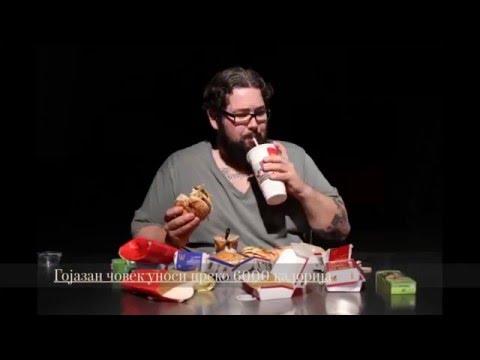 Strasti (epizoda 2) - Stomakougađanje - govori Nenad Ilić