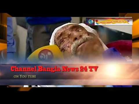 earth quake follow Iran -Channel Bangla News 24 TV- on You tube