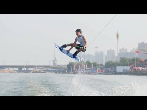 Amazing Pro wake final - Wakeboard World Cup 2015 - China