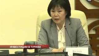 видео Инвестиции Байкал у нас
